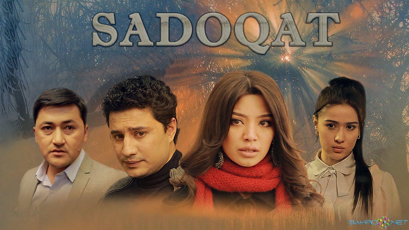Sadoqat / Верность узбек кино онлайн смотреть