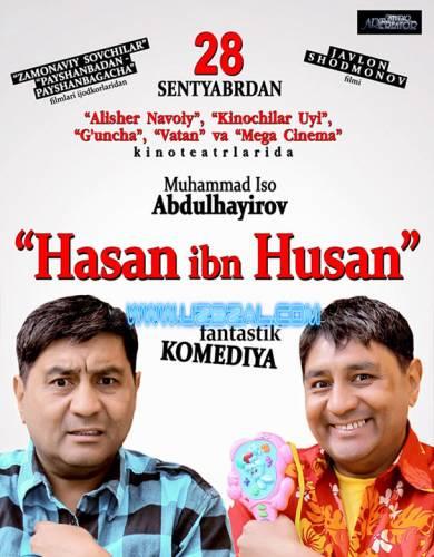 http://uzbek-film.ucoz.com/_ph/5/2/499949408.jpg